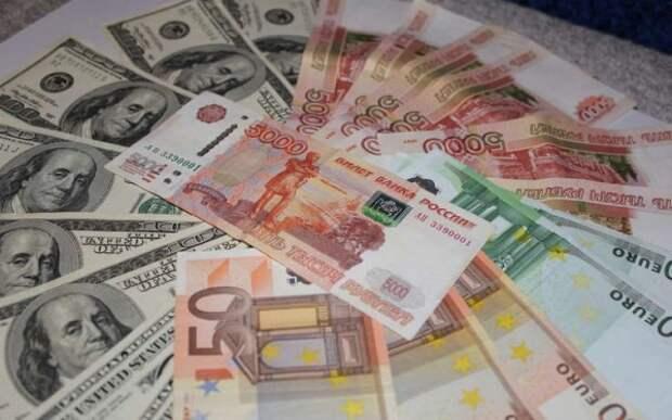 Доллар резко подешевел
