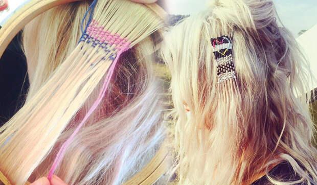 Гобелены в волосах? Новая тенденция в прическах! девушки, мода, прически, сделай сам, факты