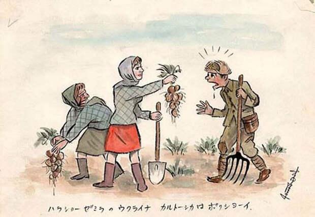 Правдивые и добрые рисунки про СССР японского солдата, который 3 года провёл в советском плену