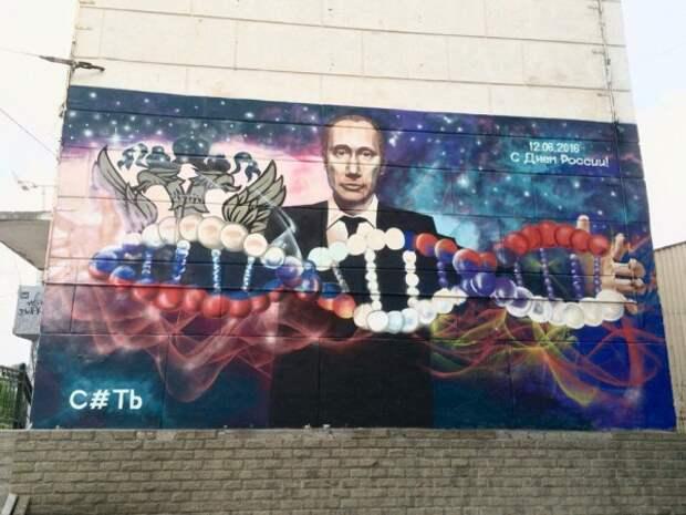 Коммунальщики Севастополя стали фанатами уличного искусства?