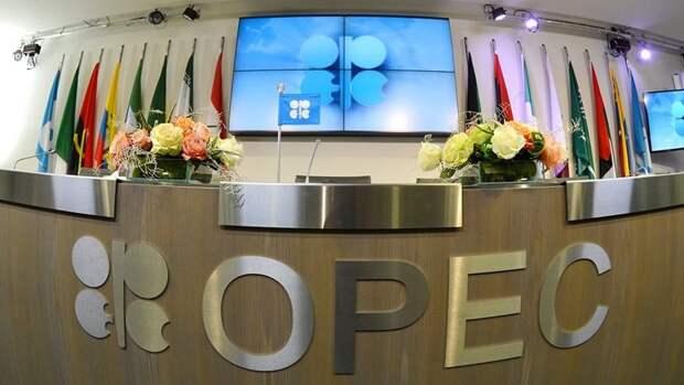 Переговоры ОПЕК+ сорвали Саудовская Аравия иОАЭ— источник