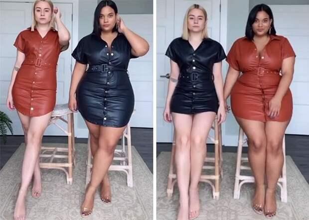 Одинаковые наряды на моделях разного телосложения