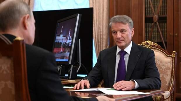 """Цыкнул на Грефа, и тот отполз: Хазин вскрыл роль Путина в скандале вокруг """"Бесогона"""""""