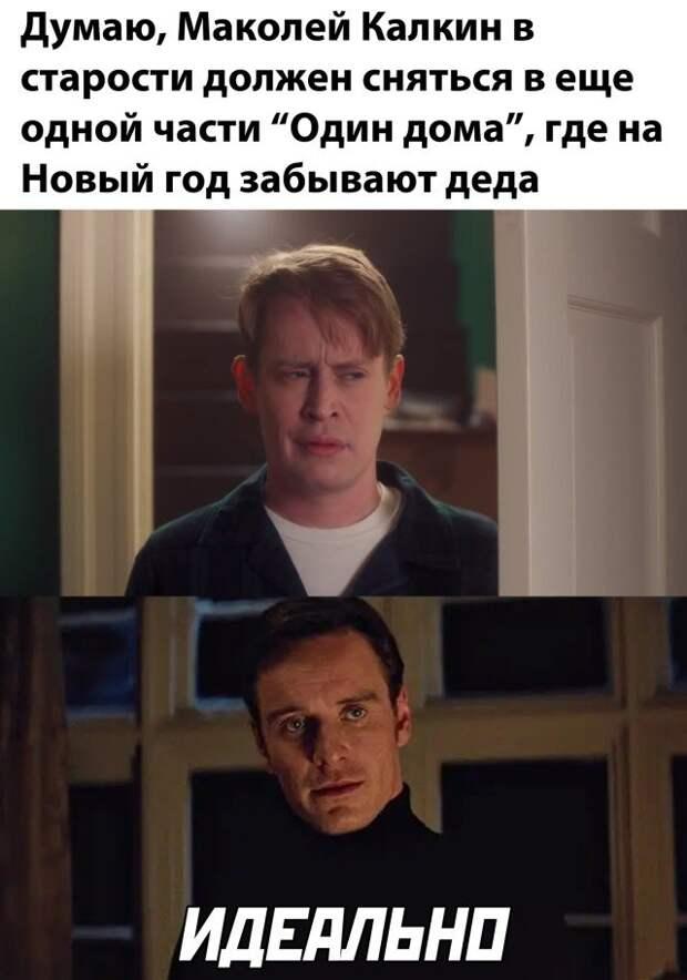 Фильм с Калкиным