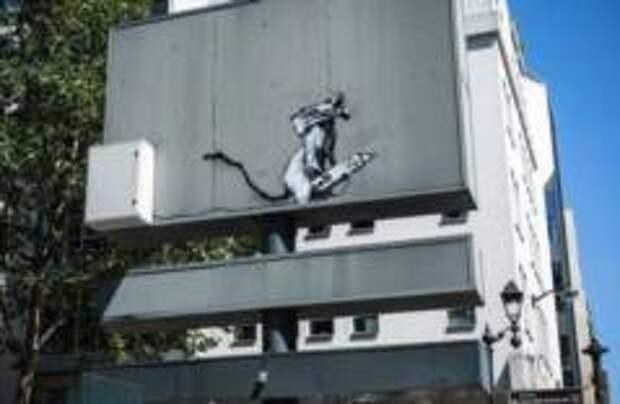 Около центра Помпиду украли работу Бэнкси
