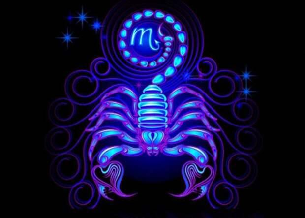Астрологический прогноз на 2016 год от Павла Глобы для каждого знака Зодиака