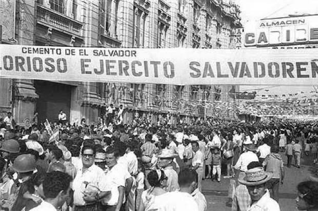 Военная эйфория в Сан-Сальвадоре - Футбол и другие странные дела | Warspot.ru