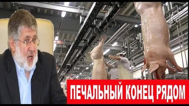 Царёв: Украинским олигархам конец. Даже Порошенко. И даже Кучме