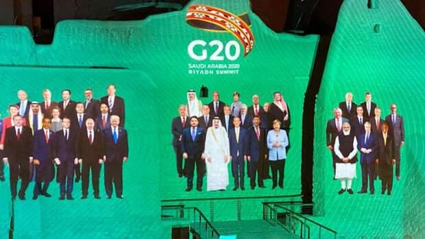 Преодолеть мировой кризис сможем только вместе». Итоги саммита лидеров G20  - Ритм Евразии