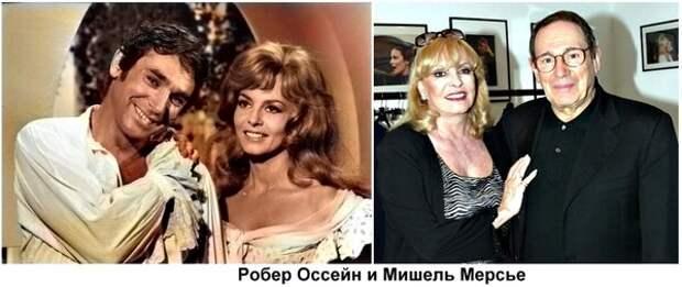 Анжелика и Жоффрей: какими они стали через 50 лет