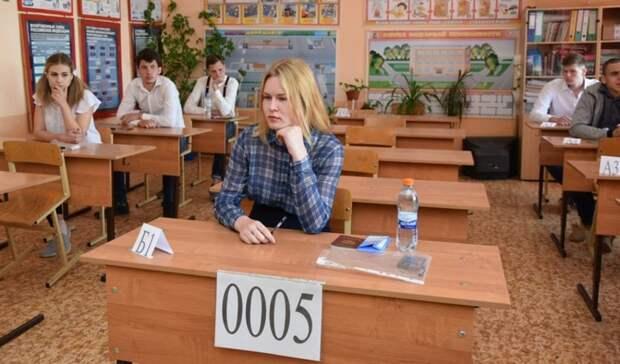 23 волгоградских выпускника сдали ЕГЭ порусскому на100 баллов