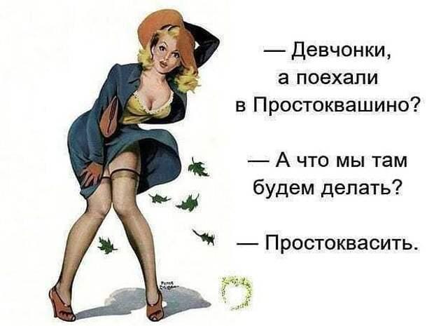 Один собутыльник тащит второго домой:  - Сеня, что ты скажешь жене, когда придешь домой?!...