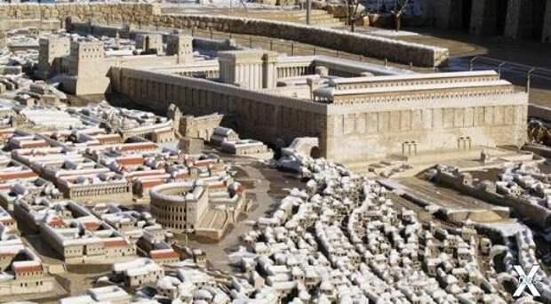 Макет «римского» Иерусалима