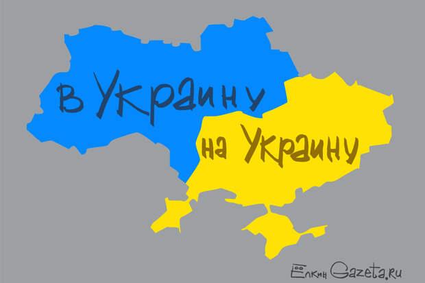 """Ответ Юрию Лозе и его поклонникам в вопросе """"на """"Украину""""."""
