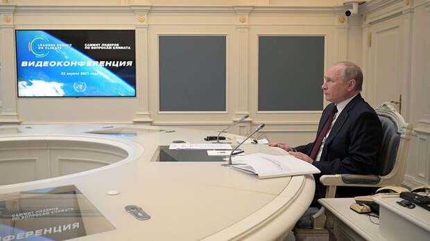 «Стало следствием кардинальной перестройки промышленности»: Путин о сокращении Россией выбросов парниковых газов