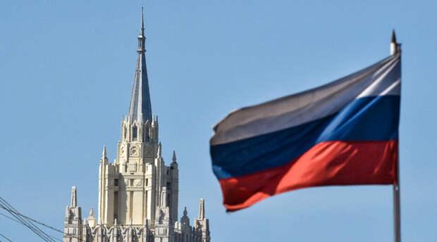 МИД России сделал предупреждение планирующим поездки за рубеж россиянам