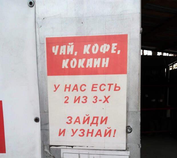 Novate.ru покажет, как над интриговать народ!  Фото: СССР.