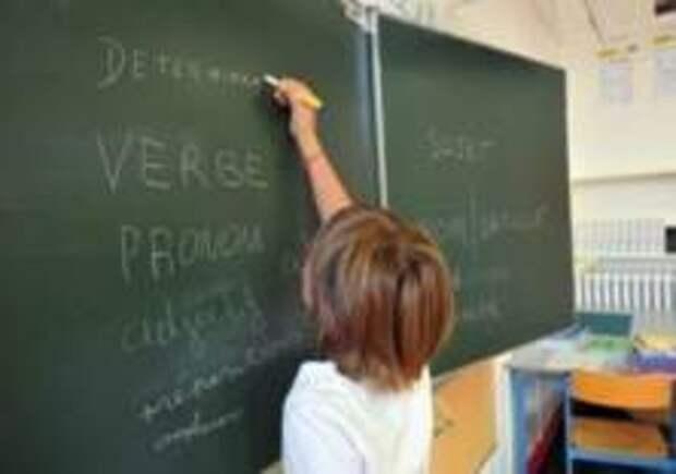 Арабский язык в школах Франции