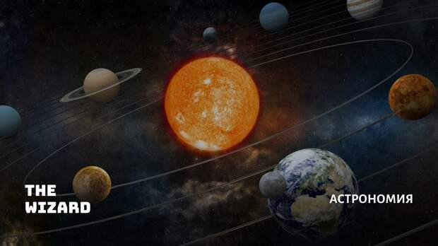 Сколько вы будете весить на планетах Солнечной системы