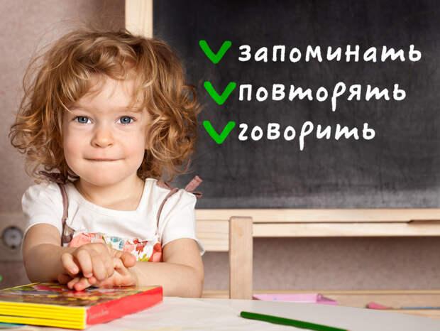Соблюдайте простые правила, и ваш малыш вырастет полиглотом