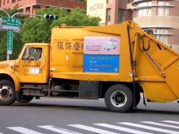 Немного интересных фактов о Тайвани