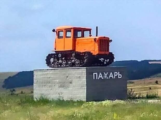 Тракторы Вам в ленту (30 фото)