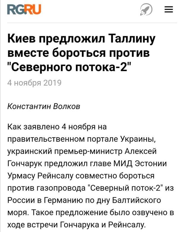 Скриншотик с rg.ru