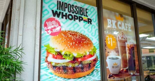 Производителям веганских продуктов могут запретить использование слов «бургер», «бифштекс», «сосиска»