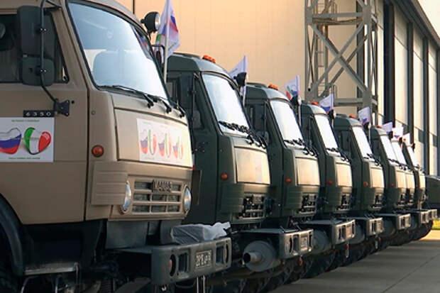 Российскую помощь в Италии назвали бесполезной