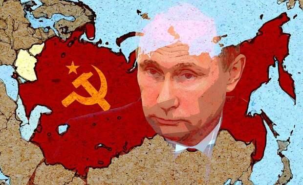 Россию пугают «возвратом к СССР». Путин не зря заговорил об этом