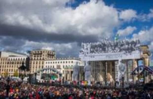 Германия отмечает день единства
