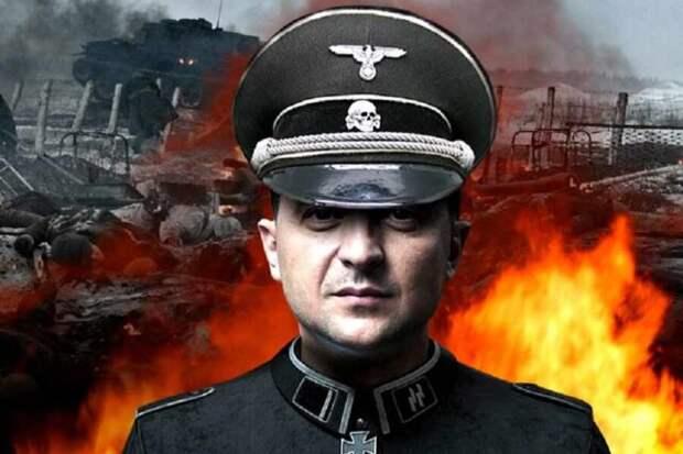 Зеленский перенял роль Гитлера по отношению к русским на Украине
