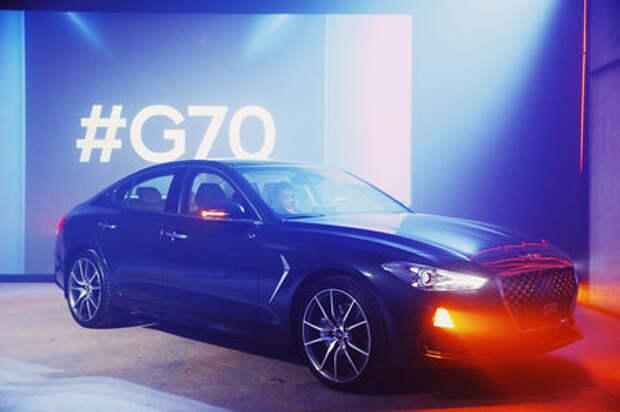 Корейский соперник «трешки» BMW в России оказался дешевле конкурентов