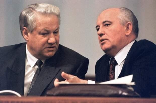 Горбачева и Ельцина предлагают осудить за госпереворот, измену Родине и потерю населения