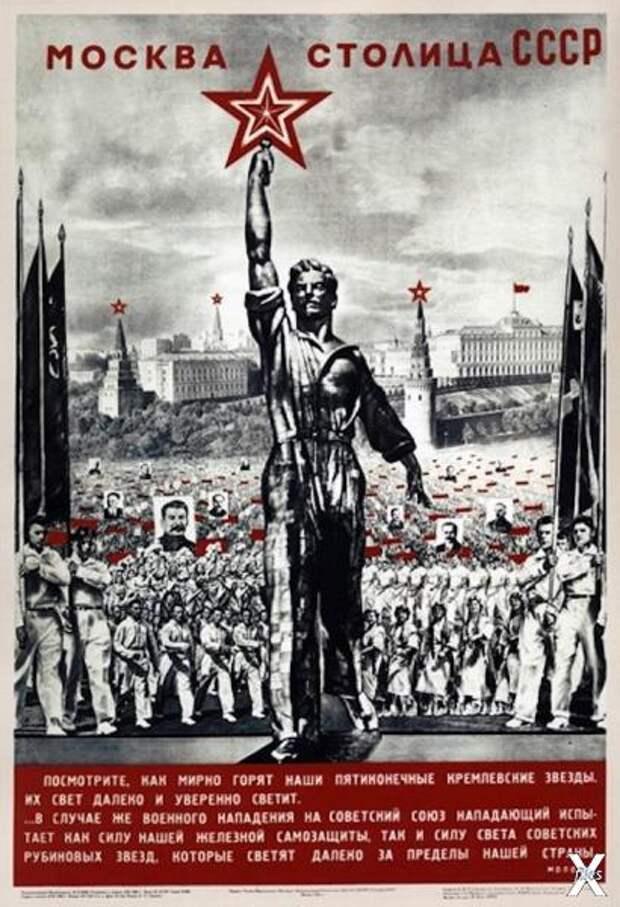 Плакат Лисицкого