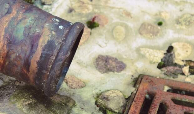 Водоканал оштрафован на 80 тысяч за сброс стоков в Нижнем Тагиле