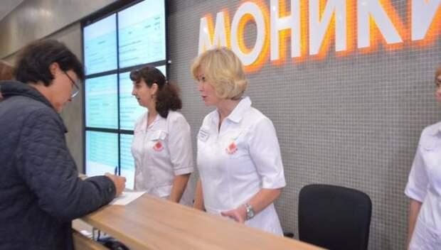 Глава Минздрава области рассказал о важности единого стандарта работы медучреждений