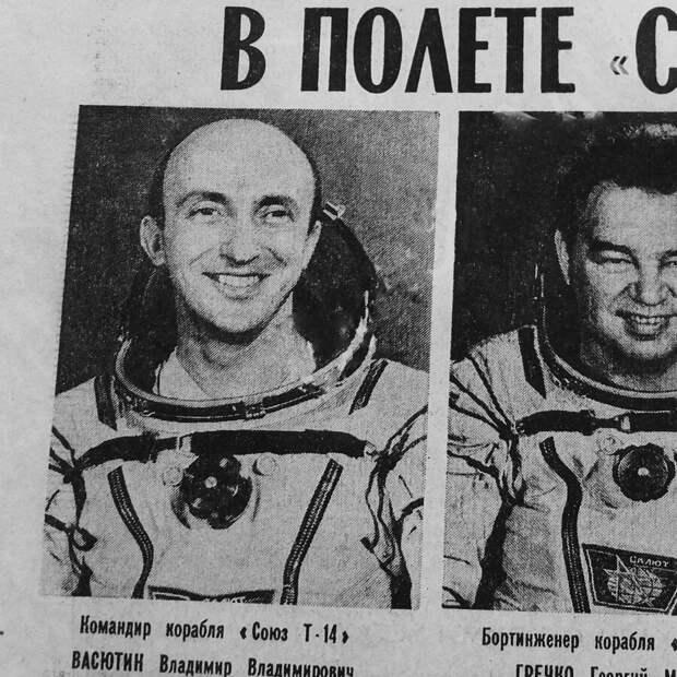 """Почему космонавты не любят сдавать """"Пробу Васютина"""""""
