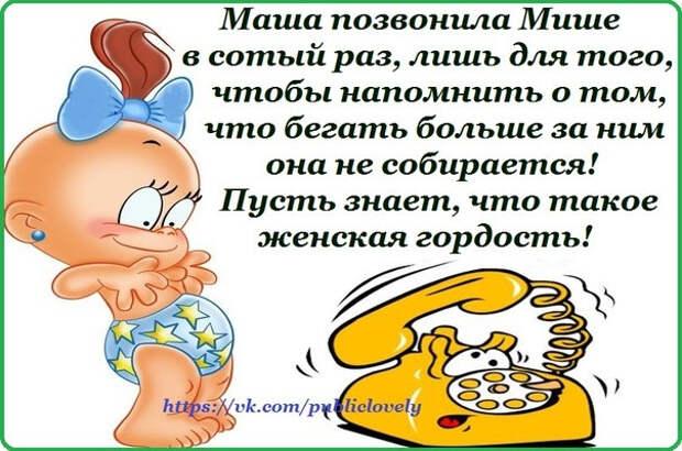 1398712538_frazochki-1 (604x400, 248Kb)