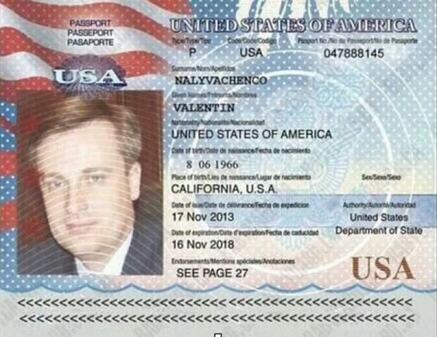 Mister Kardinal: Почему Наливайченко скрывает свой американский паспорт?