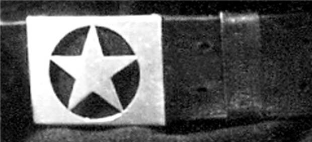Задачи НКВД в Восточной Пруссии.