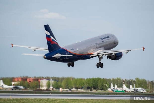«Аэрофлот» запускает новые прямые рейсы изЯНАО вКраснодар