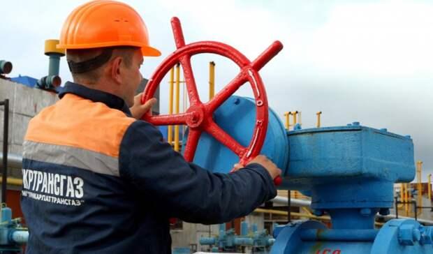 «Нафтогаз»: прокачка газа через Украину упала вдва раза