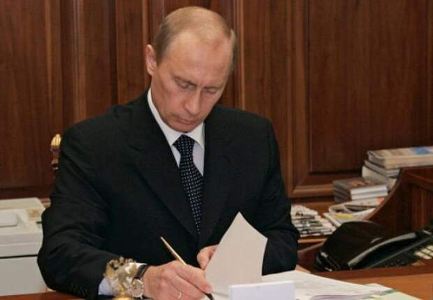 Путин поручил правительству довести газ до участков граждан