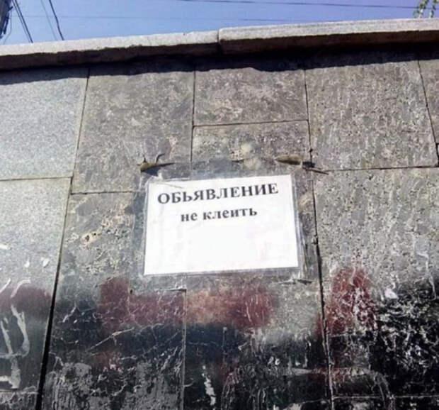 Когда противоречишь сам себе. | Фото: WomanAdvice.ru.