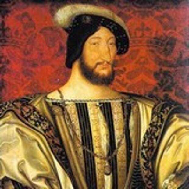 Портрет короля Франции Франциска I