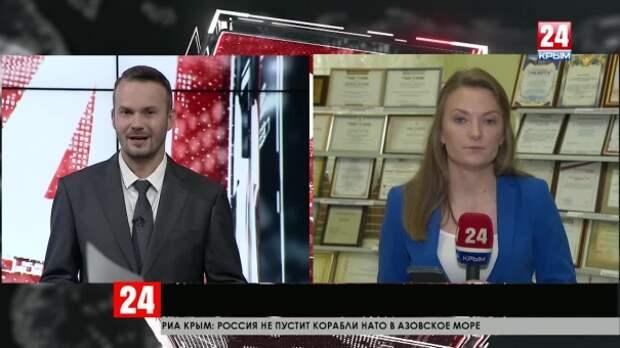 Что обсудят на заседании Совета министров Республики Крым?