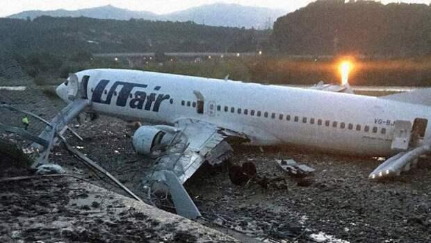 Как умер сотрудник аэропорта Сочи