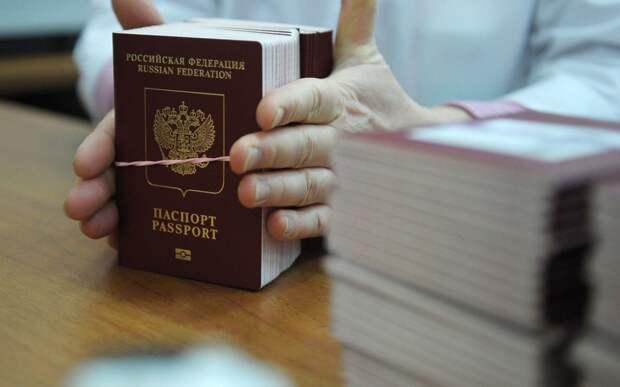 Outer Russia: «внешняя Россия» О новой российской эмиграции