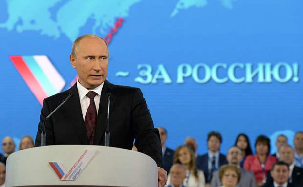 ОНФ собрал форум, посвящённый проблемам юга России